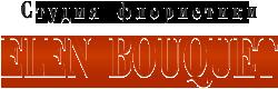 ElenBouquet