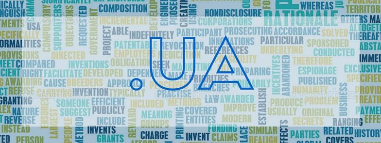 Как приобрести домен ua для своего сайта
