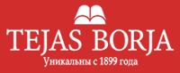 tejas_logo_header_v2