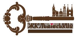 lvivskiy