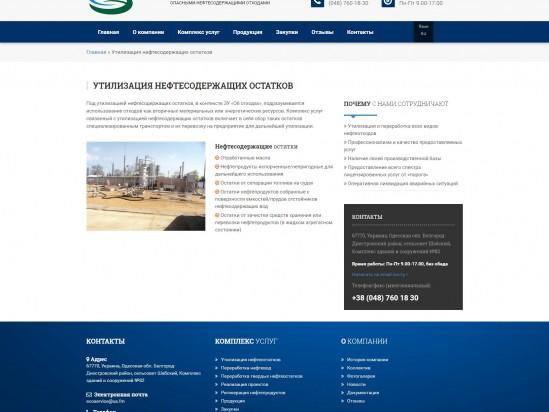 eco_service