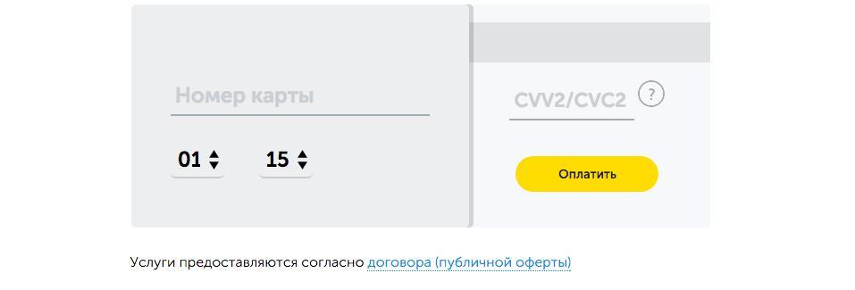 Аудит интерфейса сайта на практическом примере