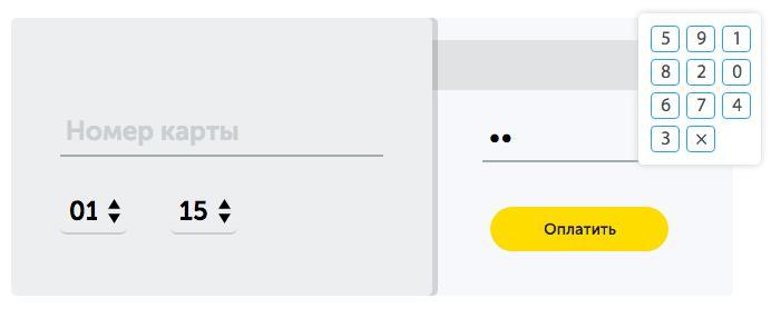 Защита данных при реализации формы и полей для заполнения на сайте