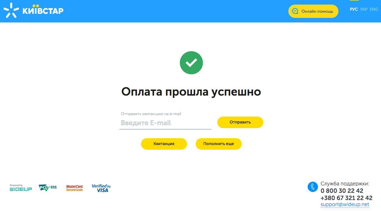 Разработка страниц сайта с учетом достижения дополнительных целей