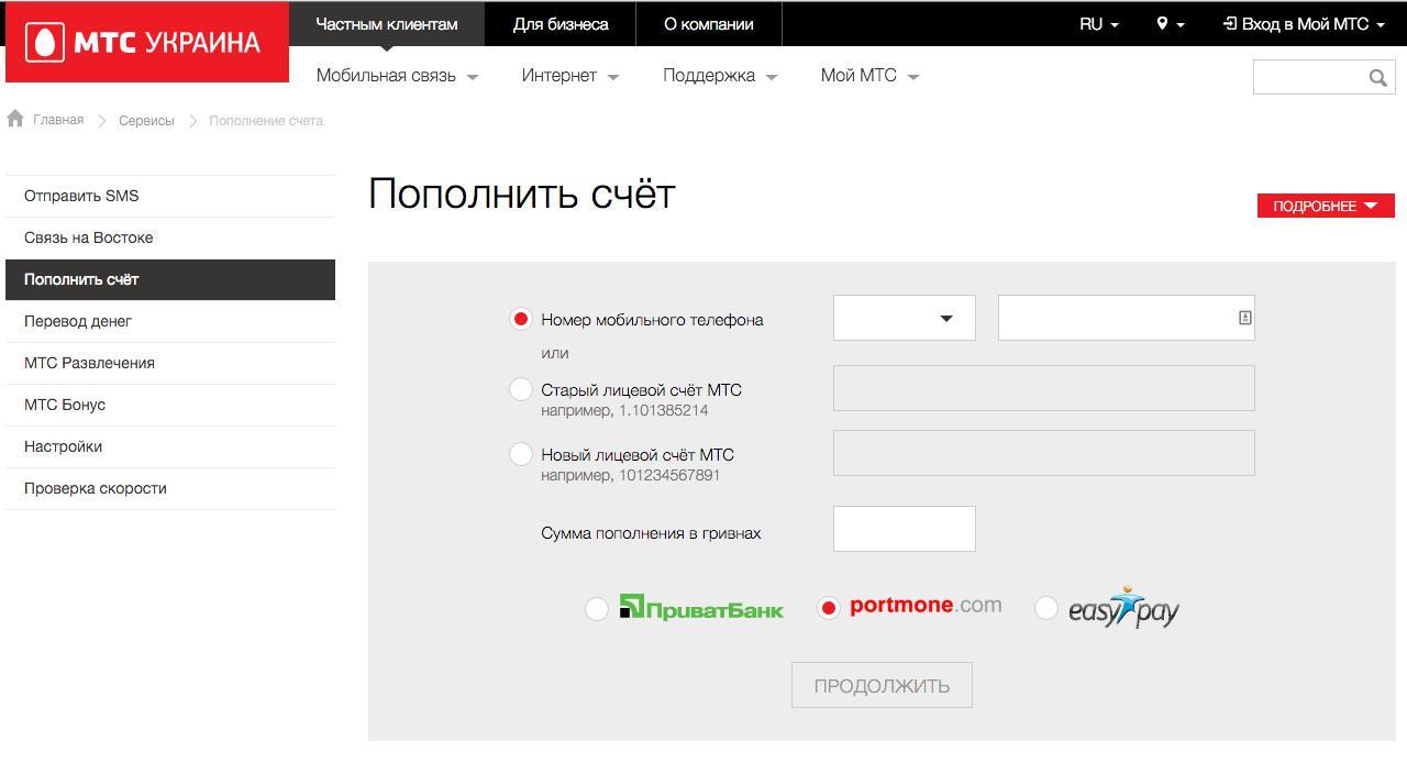 Аудит главной страницы сайта