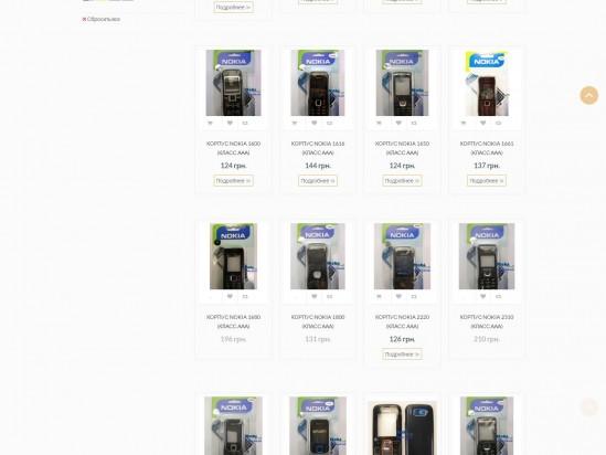 mobibest_star-marketing_e-commerce_catalog