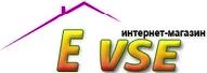 Реклама Google Merchant Ads интернет-магазина товаров и оборудования для дома и сада E-VSE.In.UA