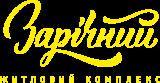 ЖК zarichna Интернет-реклама сайта
