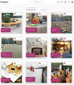 Пример базового наполнения строительного сайта в Instagram