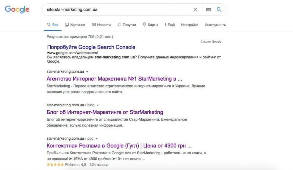 Как проверить индексацию сайта в Google