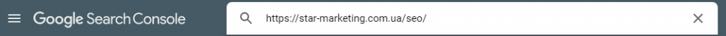 адрес сайта в панели вебмастера Google